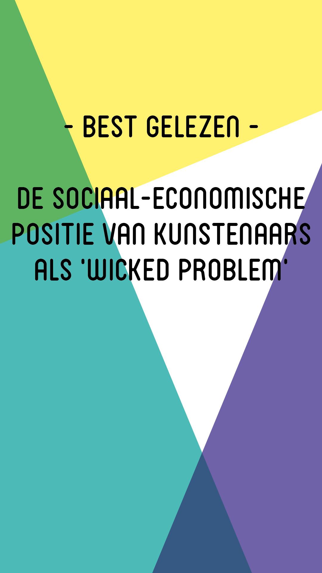 sociaal-economische positie van kunstenaars als Wicked Problem