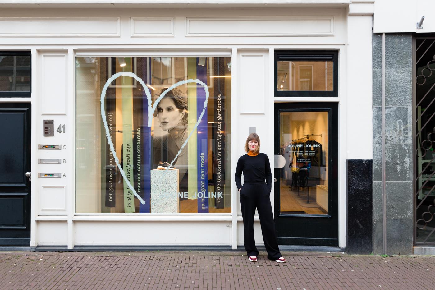 Voorgevel van de winkel van Joline Jolink in Utrecht